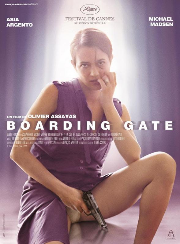 1179651007_boardinggate