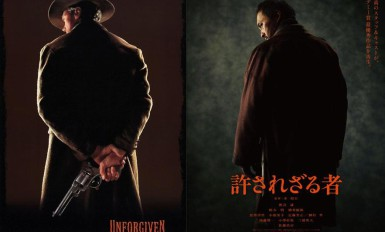 """Unforgiven"""
